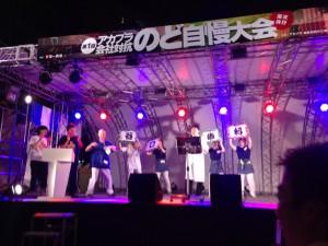 ☆STAFF☆ 〜 去る、8月21日(金)に開催されました、のど自慢大会のご報告です 〜