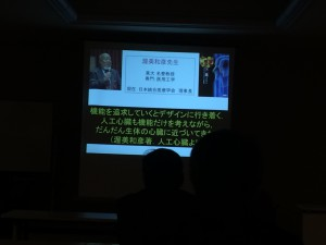 2016年1月31日(日)IPOI近未来オステオインプラント学会北海道支部 新春講演会に出席して参りました。